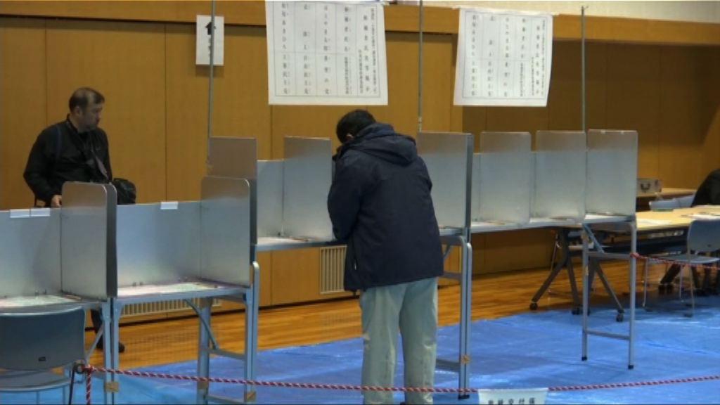 日本眾議院選舉開始投票
