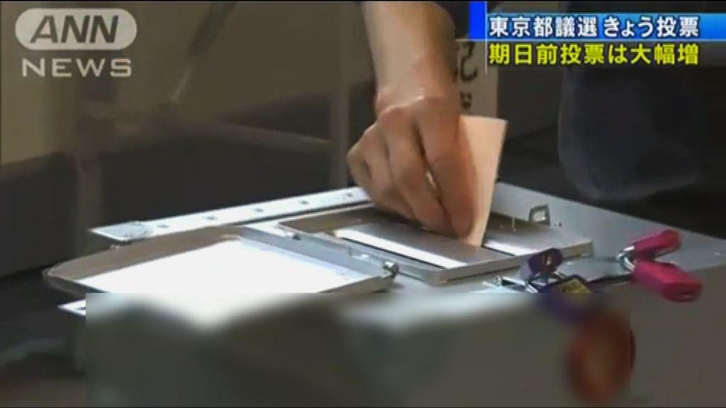 日本東京都議會選舉投票中