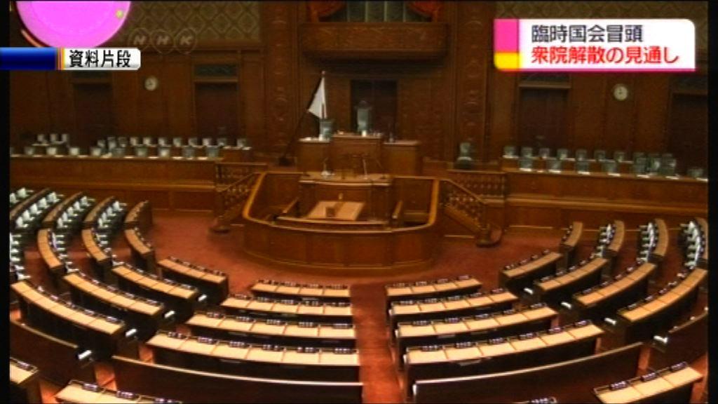 日媒:安倍擬解散國會提前大選