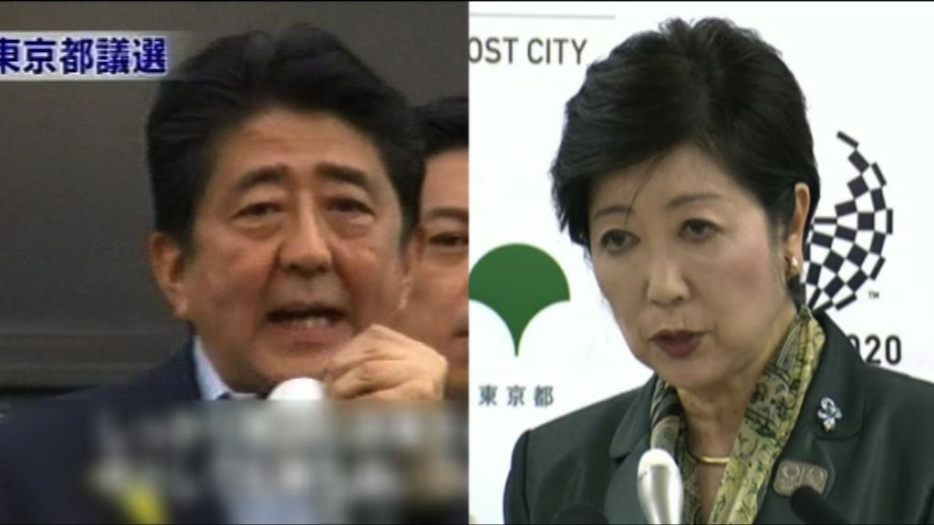 東京都議會選舉被視為小池與安倍對決
