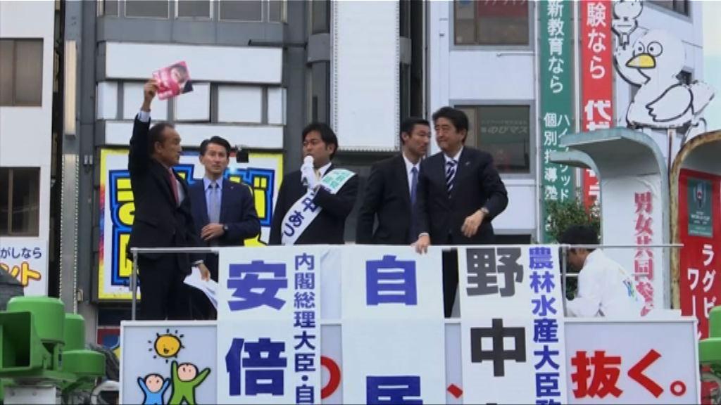 日本眾議院選舉在即 自民黨料取勝