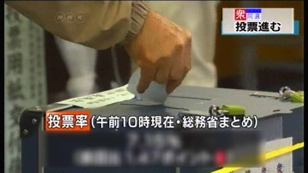 日本舉行眾議院選舉 料自民黨可取勝