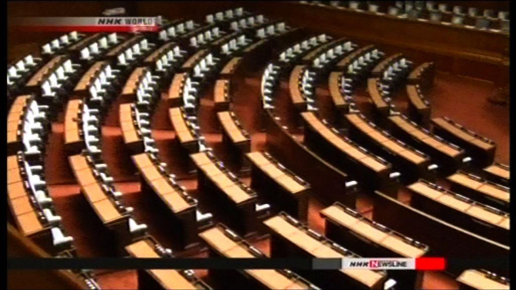 料自民公明兩黨可奪眾議院三分二席位
