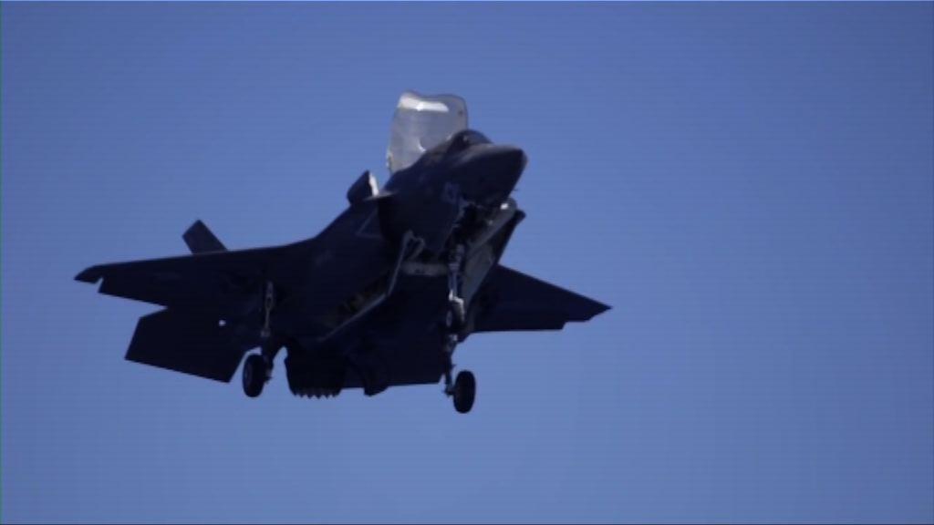 分析:美軍將加強岩國基地戰力部署