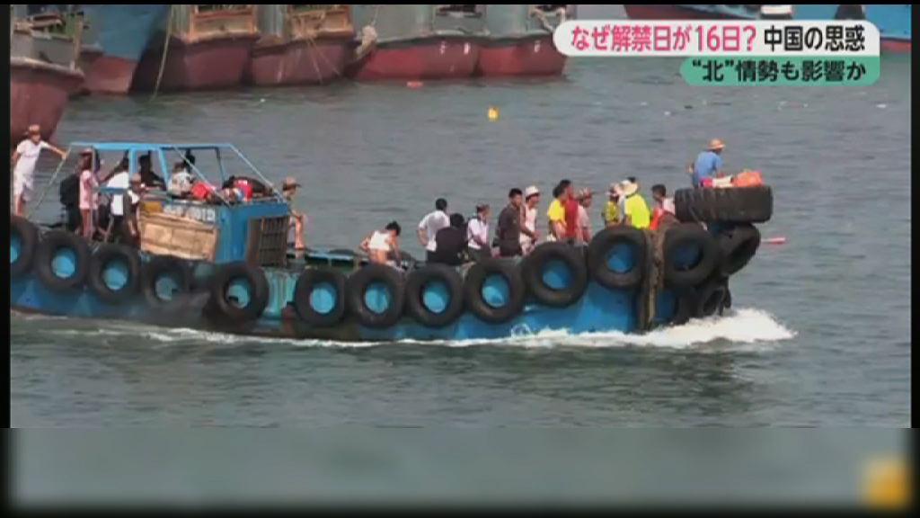 約三百艘中國漁船駛近釣魚島捕魚