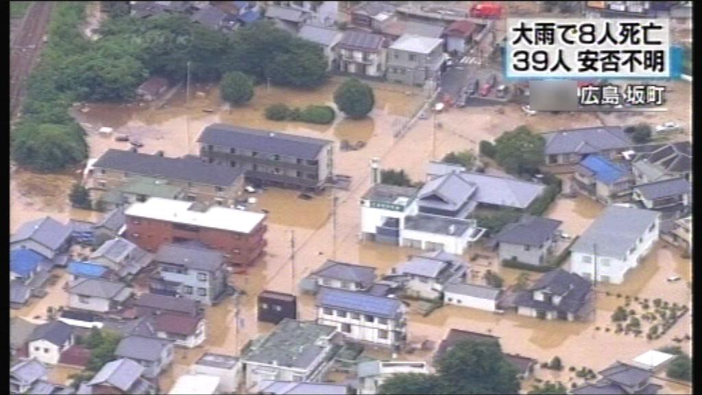 西日本暴雨逾十人死數十人失蹤