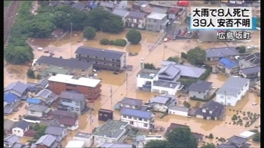 西日本暴雨成災多人死亡或失蹤