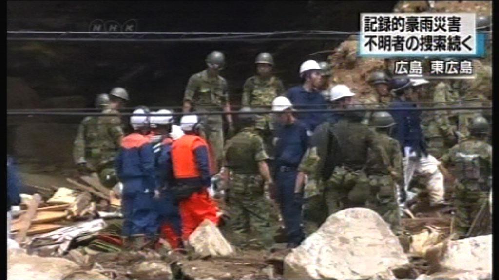 日本中部及西部暴雨成災增至逾百死