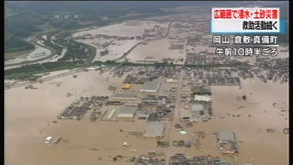 日本持續暴雨成災逾七十人死亡