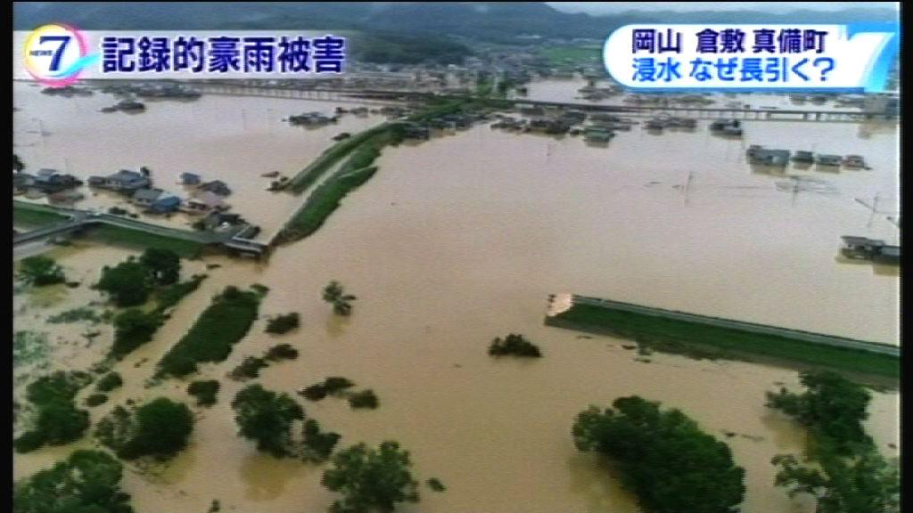 日本暴雨成災增至逾80死