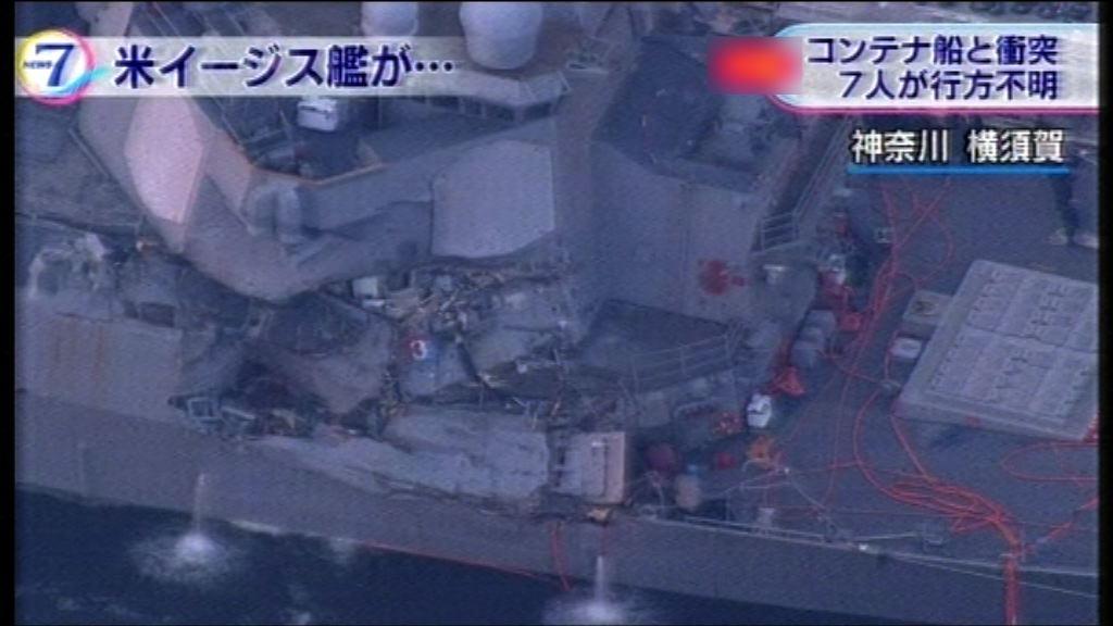 美軍軍艦與商船相撞 或涉人為失誤