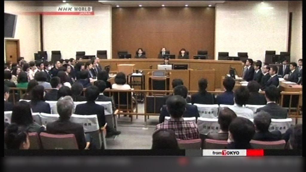 日政府及東電被裁定向核事故災民賠償