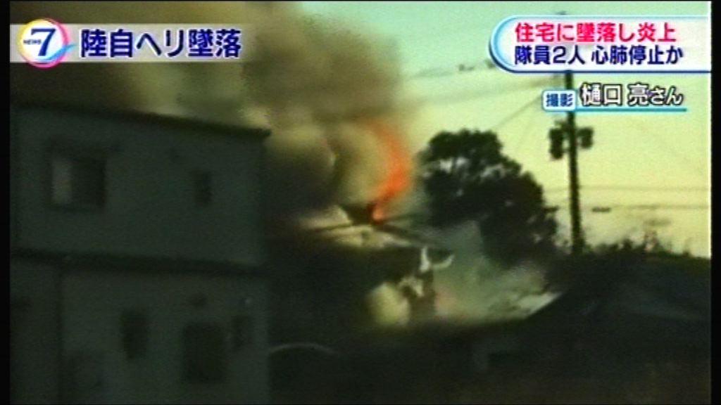日本阿帕奇直升機墜毀 安倍下令徹查
