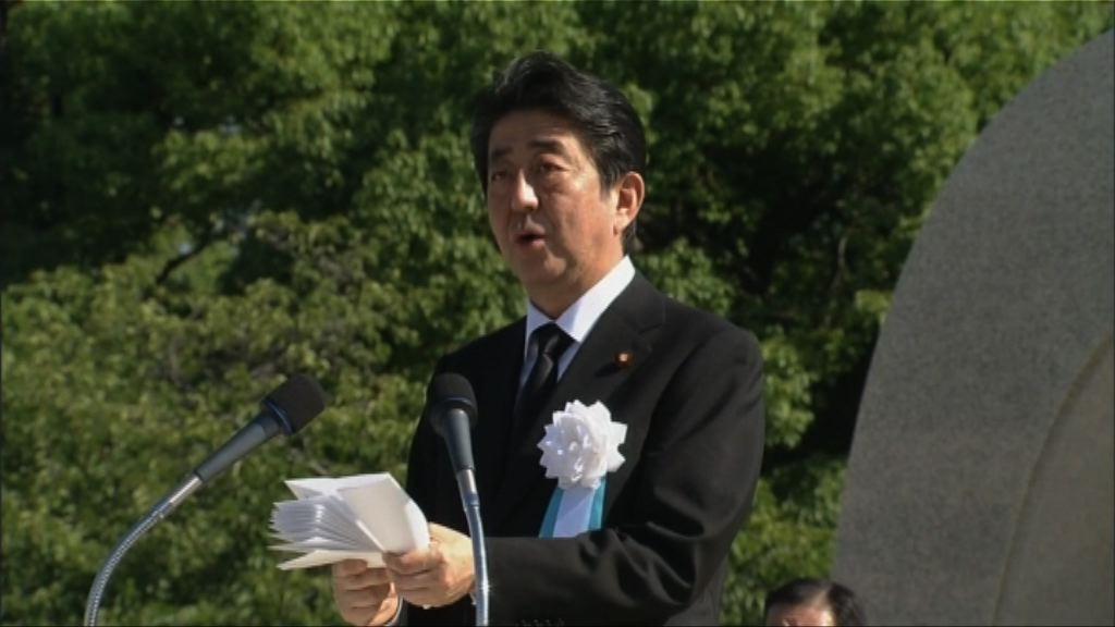 廣島原爆72周年 安倍重申日本堅守無核