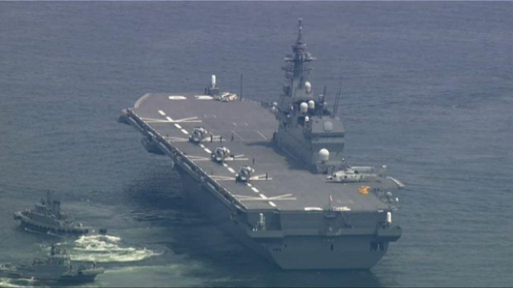 日擬派直升機護衛艦到南海航行