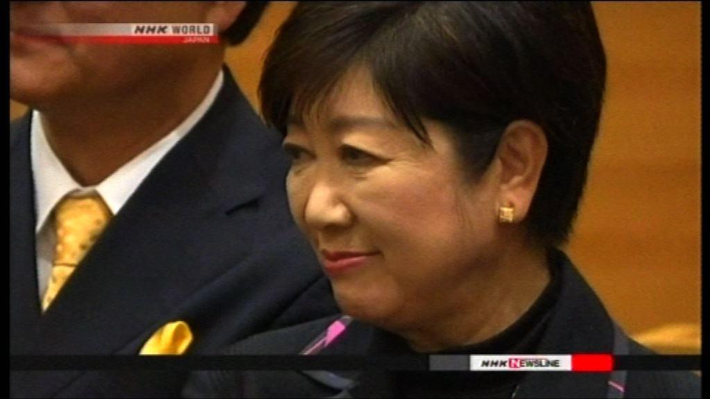 小池百合子決定辭去希望之黨黨魁