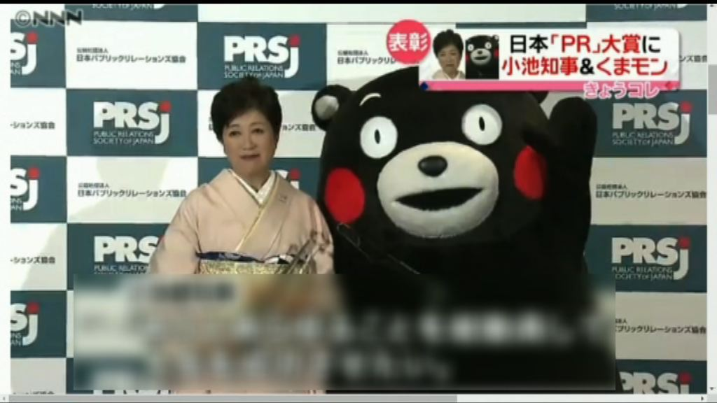熊本熊獲選為年度公民