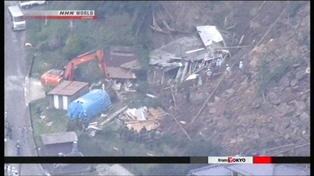 日本大分縣山泥傾瀉一死五失蹤