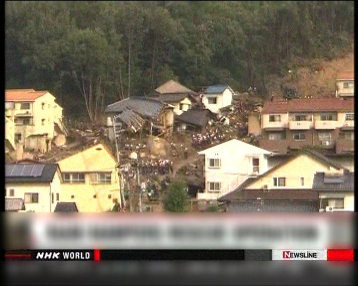 廣島山泥傾瀉仍有28人失蹤