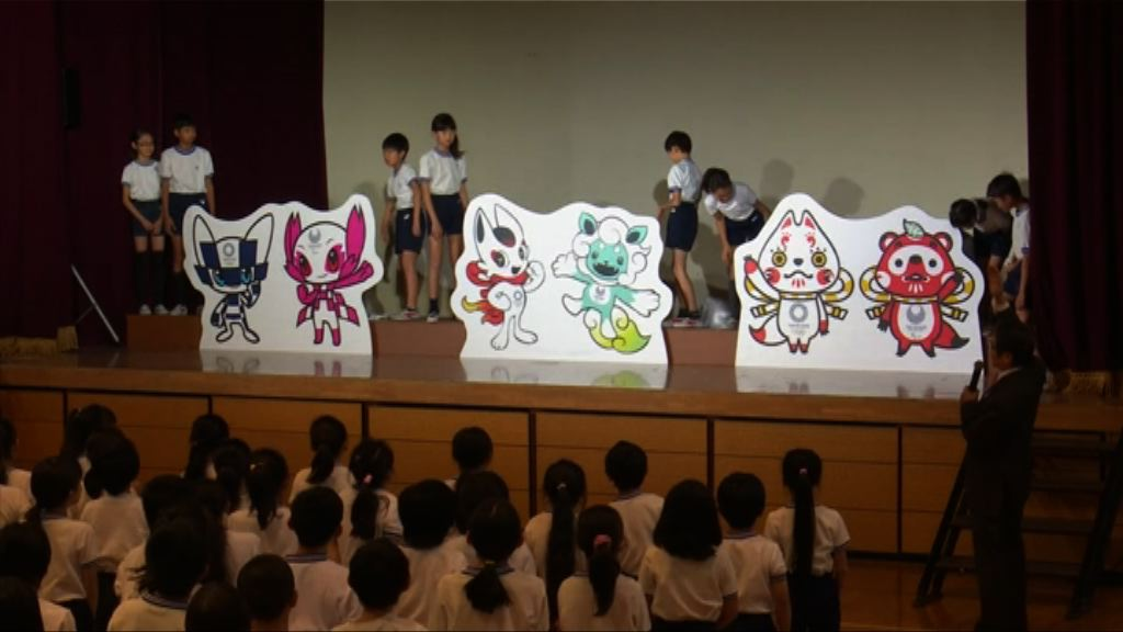 日本小學生投票選出奧運吉祥物