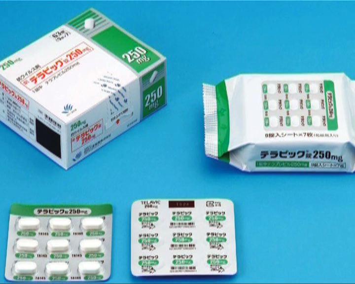 日本治療丙肝藥物致嚴重副作用