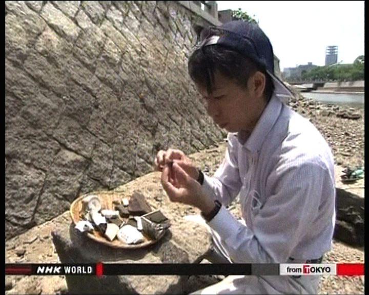 廣島居民繼續尋找原爆瓦礫