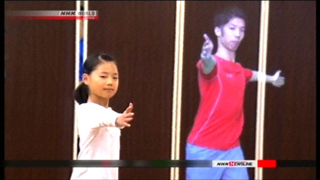 日本公司研發提供虛擬訓練鏡子