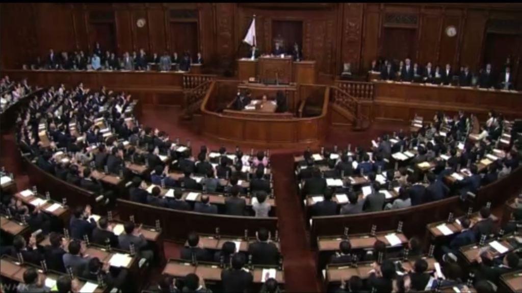 日本眾議員否決內閣不信任動議