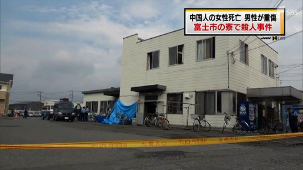 中國研修生在日宿舍被斬 一死一傷