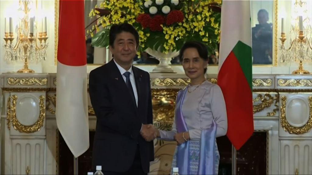 日本向緬甸提供八千億日圓援助