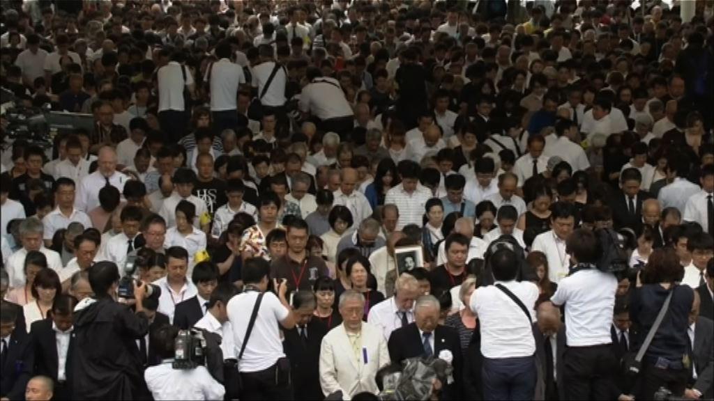 日本舉行儀式悼念長崎原爆72周年