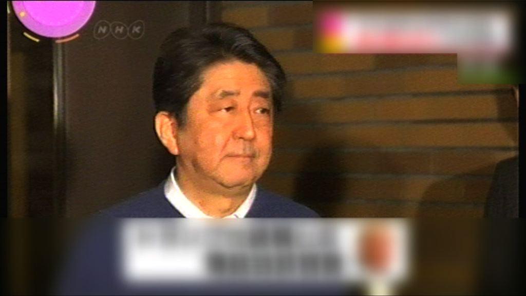 安倍:韓元首以往訪北韓未阻核武開發野心