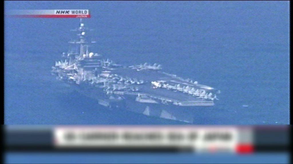 美軍航母卡爾文森號將與南韓聯合演習