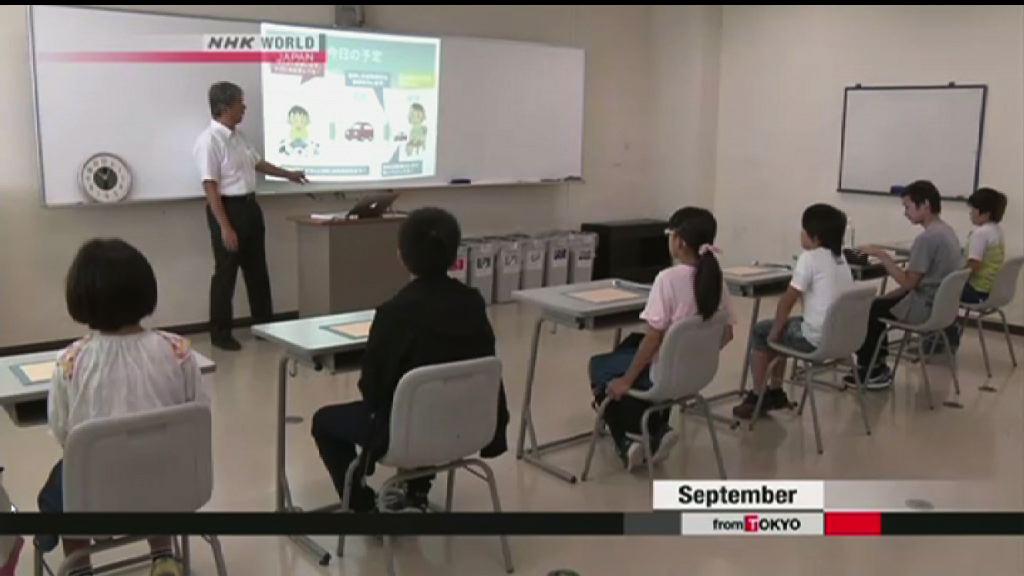 日本開展培育未來諾貝爾得主計劃