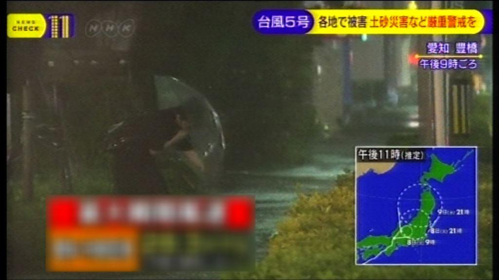 奧鹿料今日吹襲日本關東 多處有暴雨