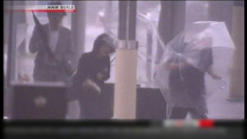 奧鹿吹襲 四國廣泛地區狂風暴雨