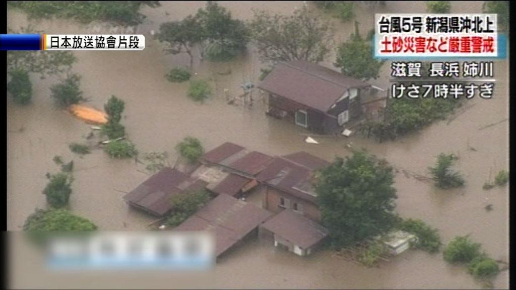 奧鹿橫過日本本州 廣泛地區大雨