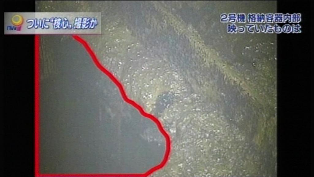 東電發現疑為熔解核燃料棒堆積物