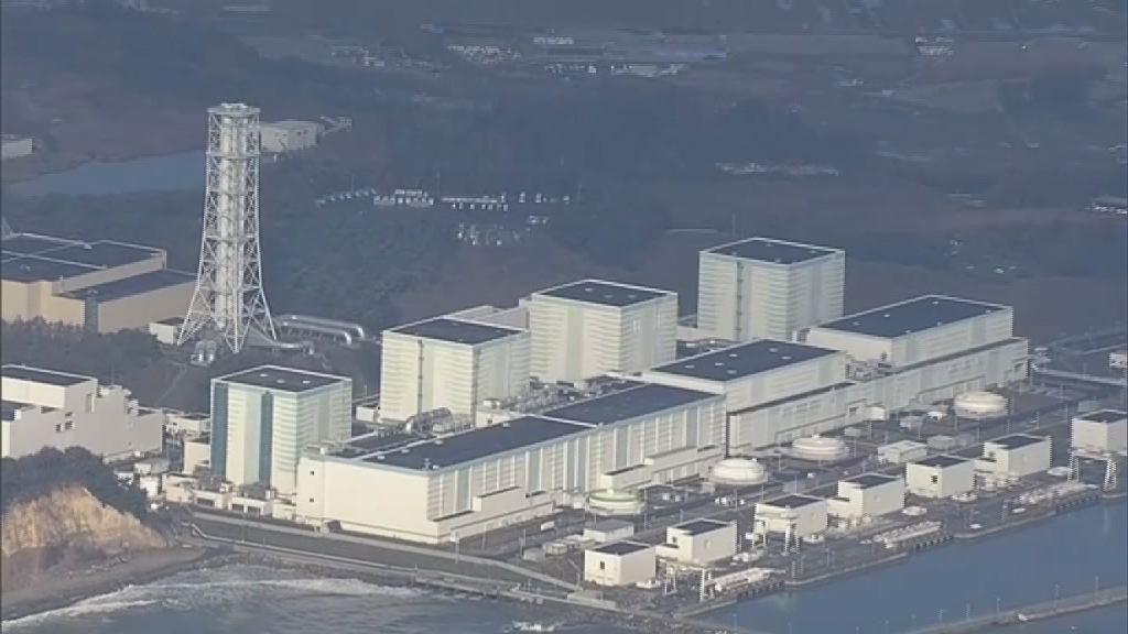 東電研究將福島第二核電站報廢