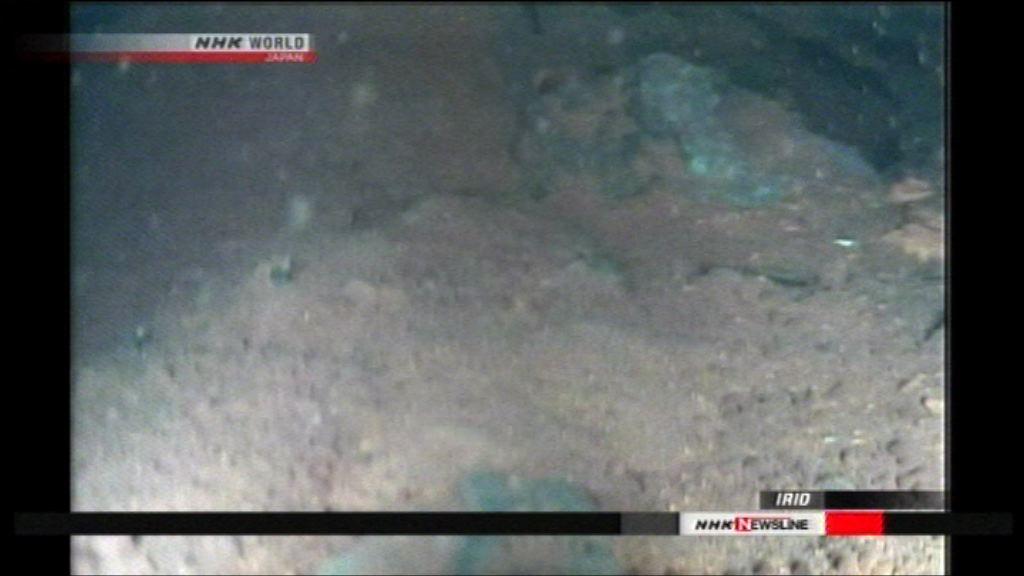 福島反應堆安全殼底或有燃料碎