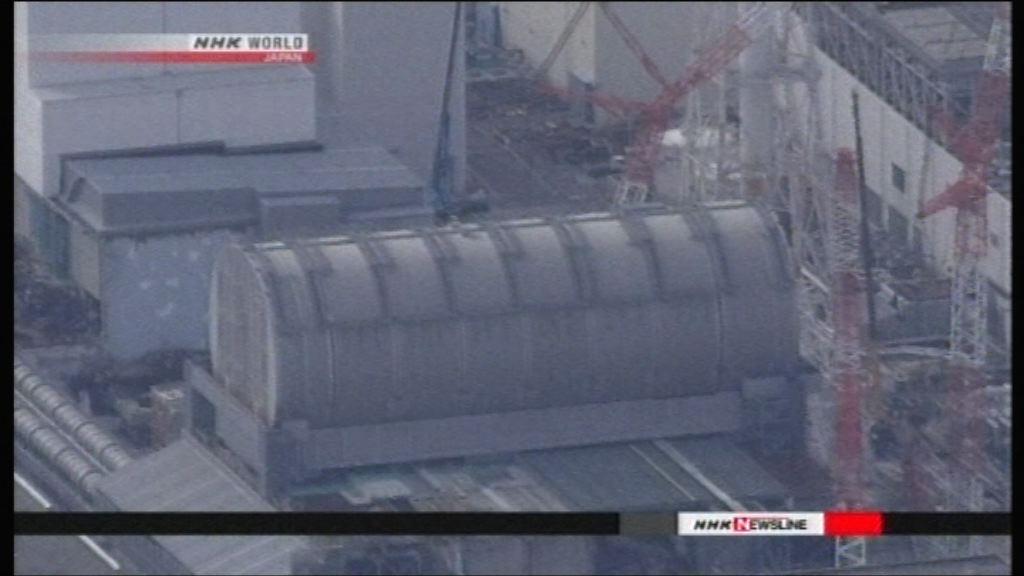 福島核電站裝防護罩將取出燃料