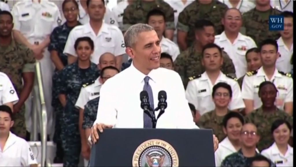 奧巴馬訪岩國基地後轉往廣島