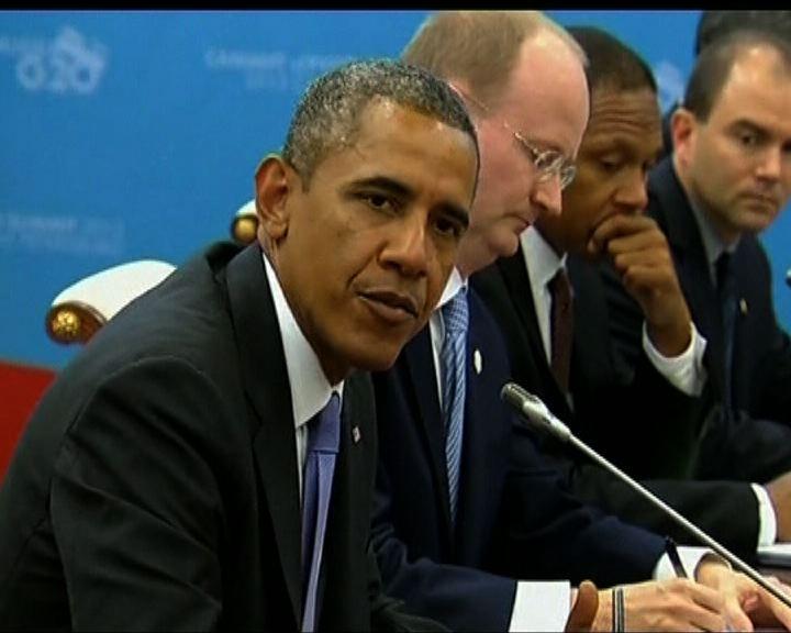 日方指將以國賓待遇迎接奧巴馬