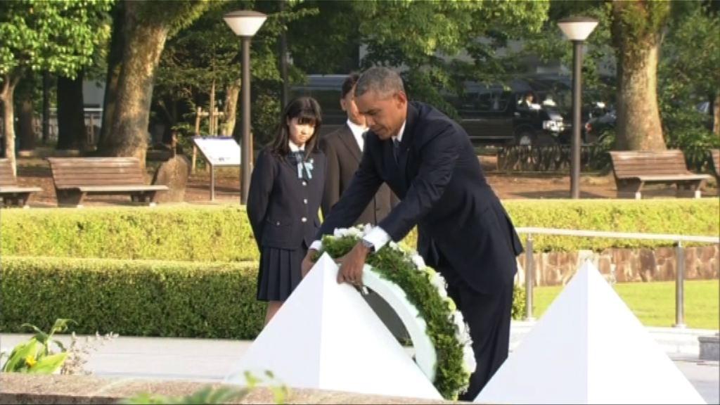 奧巴馬訪廣島向原爆死難者獻花