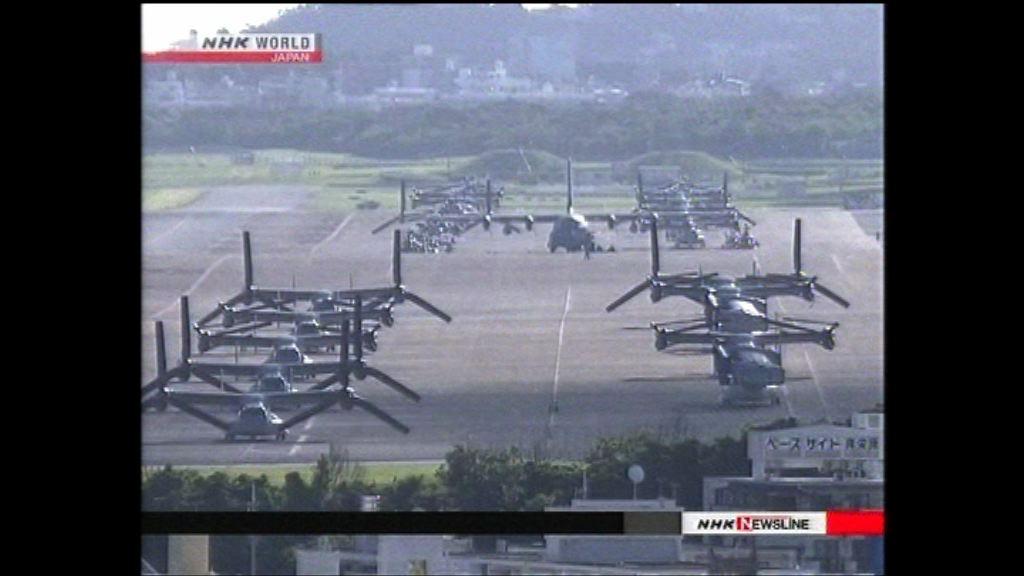 日政府再就美軍基地起訴沖繩縣