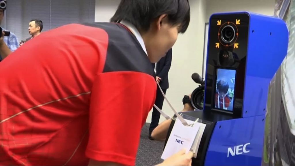 東京奧運將引入臉部辨識系統