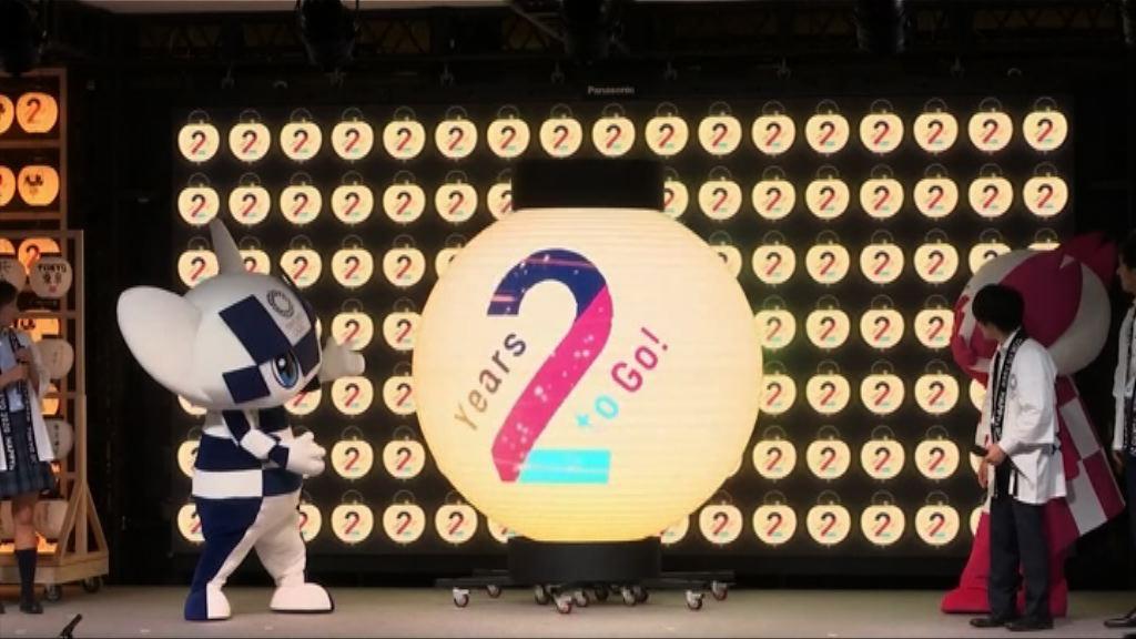 東京奧運還有不足兩年開幕
