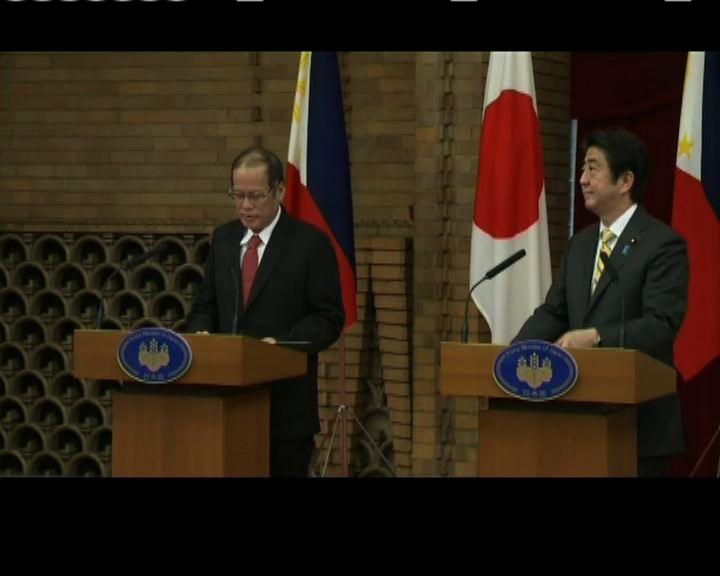 菲日同意加強合作遏制中國擴張