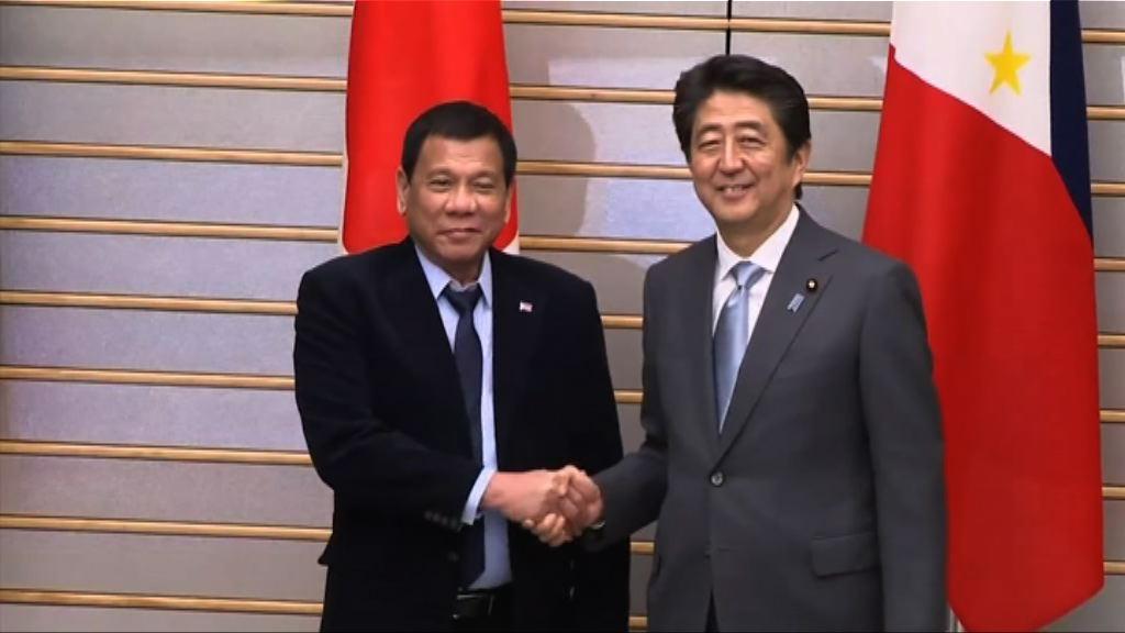 杜特爾特:與日本在南海問題上看法相近
