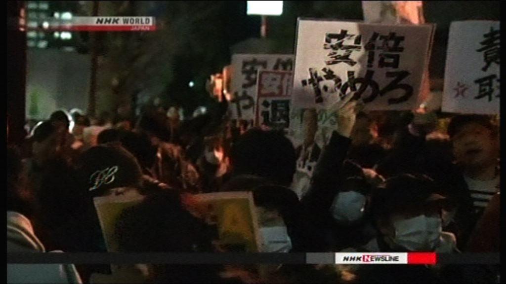 東京有示威要求安倍內閣總辭